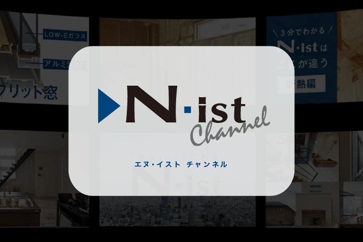 N・istチャンネル