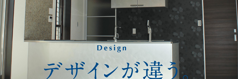 デザインが違う。