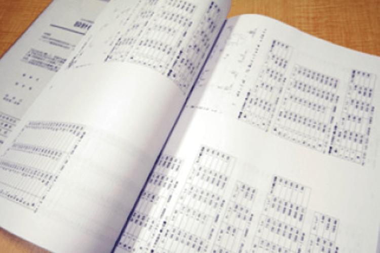 構造計算書